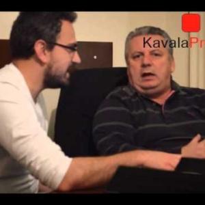 Βαγγέλης Παππάς KavalaPress μέρος 1
