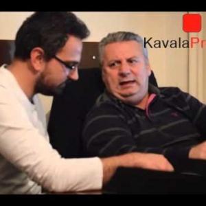 Βαγγέλης Παππάς KavalaPress μέρος 2