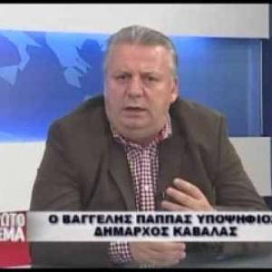 Ο Βαγγέλης Παππάς στο Ena Channel - 13 Φεβρουαρίου 2014
